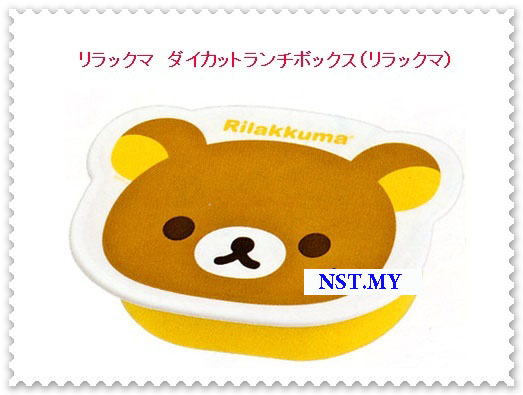 Japan Made Rilakkuma Microwavable Lunch Box