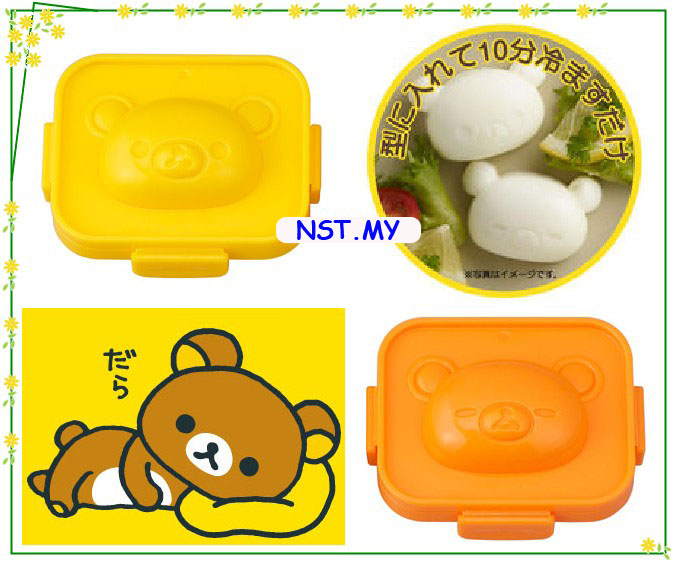 Rilakkuma Egg Mould
