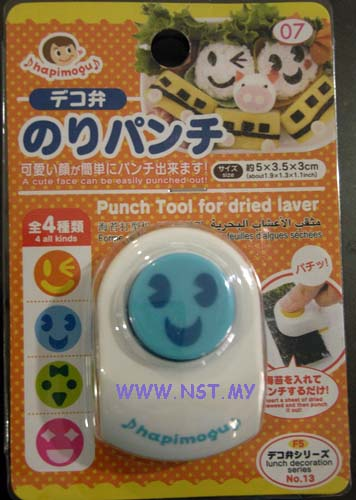 Smiley Seaweed Puncher Type B - Click Image to Close