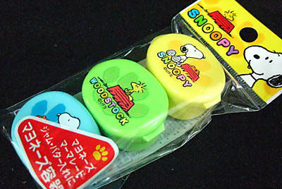 Japan Made Snoopy Tomato/Chilli/Mayonise Sauce case