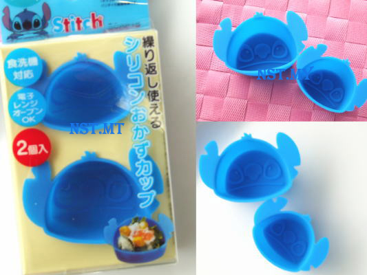 Japan Stitch Heat Resistant cookies/chocolate mould/food cup