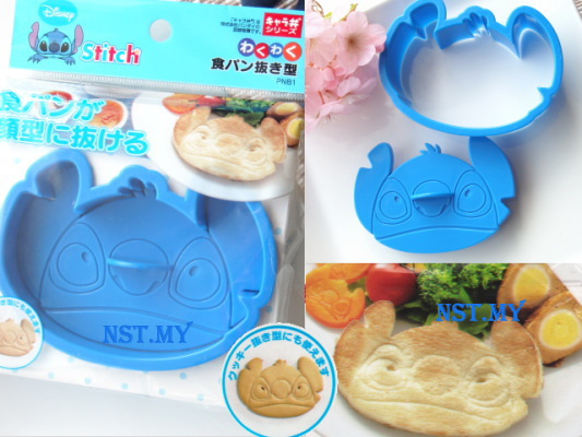 Japan Made Stitch Toast/Cheese/Cake Mould
