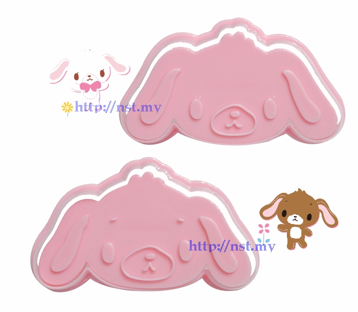 Japan Import Sugar Bunnies Toast/Cookies/Mooncake Moul