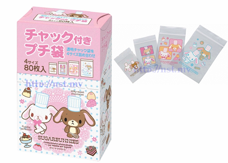 Japan Import Sugar Bunnies Heat Resistant zip bag