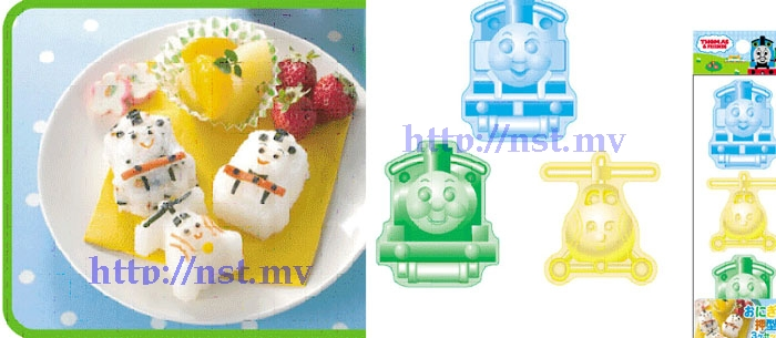 Thomas & Friends Rice/Sushi/Hamburger Mould
