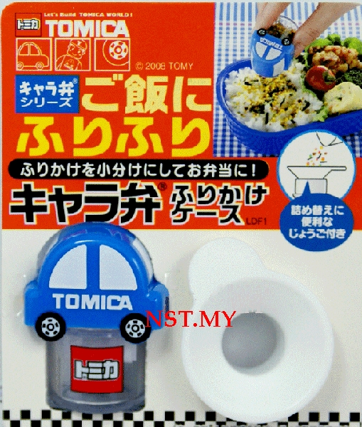 Tomica chicken floss/seaweed bottle with funnel