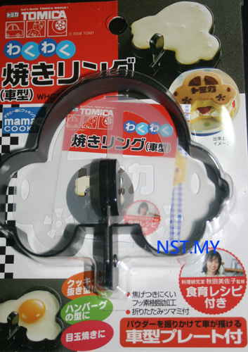 Tomica Car shaped Metal Pancake Ring+stencil