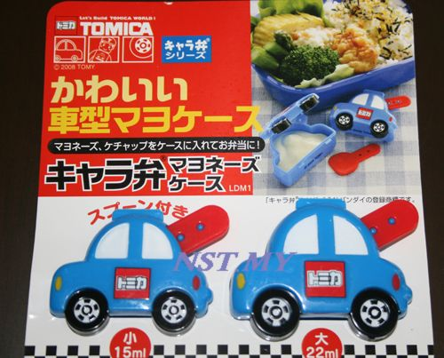 Japan Import Tomica car shaped sauce case