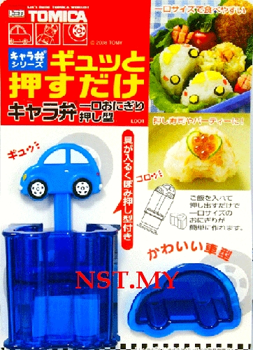 Japan Import Tomica QQ Rice Mould/Mashed Potato Mould