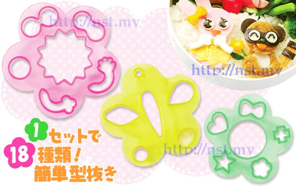 Japan Import Multi purpose Mould(Recipe Included)