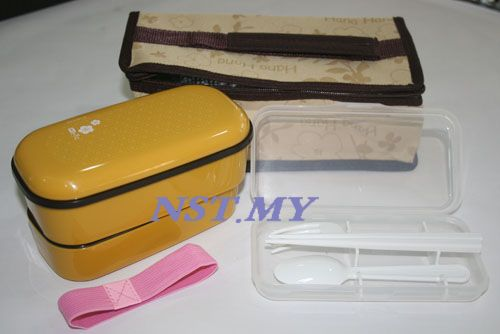 Japan Import Yellow Bento Box Set
