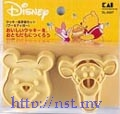 Pooh & Tigger Cookies Mould