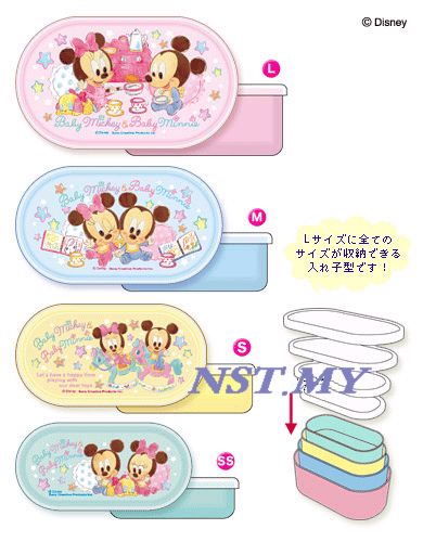 Japan Made Baby Mickey & Minnie Microwavable Lunch box Set