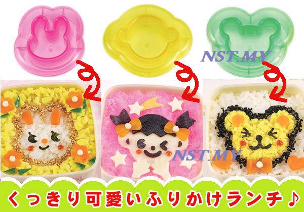Japan Import Bear+Rabbit+Boy Multipurpose Sprinkle & Cutter