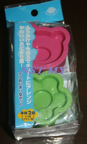 Japan Import Flower & Bear Rice Mould