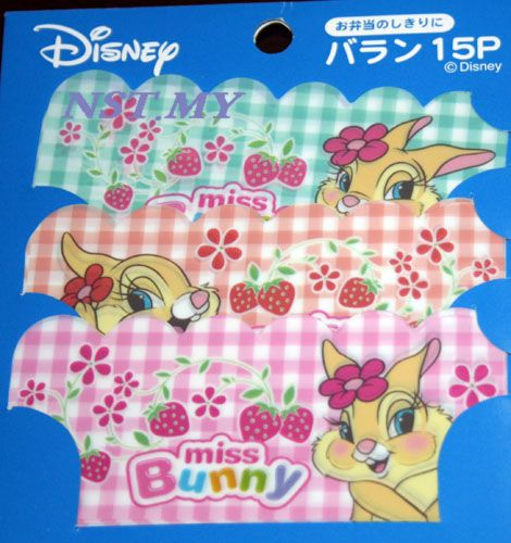 Japan Import Miss Bunny Baran/Bento Decorator