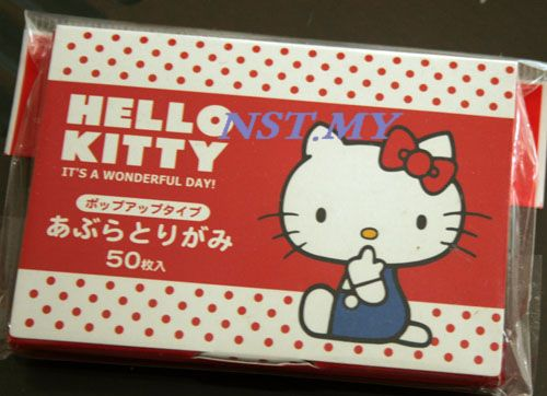 Japan Made Cute Hello Kitty Oil Blotter