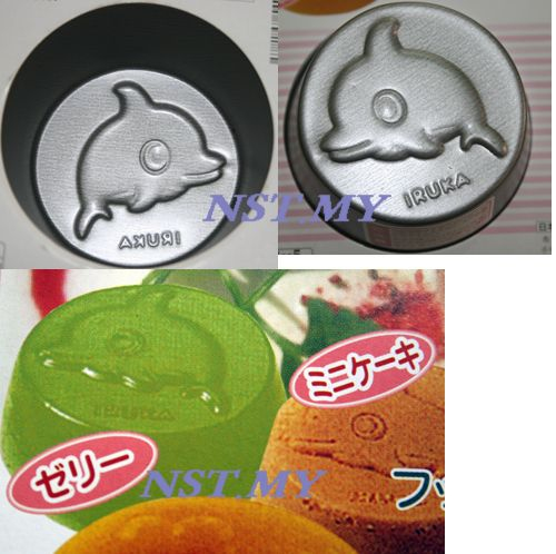 Japan Made Dolphin Pudding/Jelly/Cake Mould