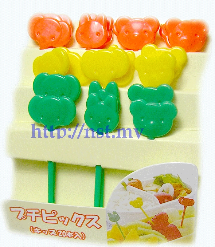 Japan Import Elephant+Rabbit+Bear Heat Resistant Pikcs