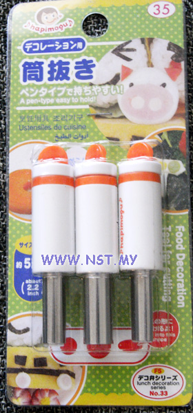 Pen liked food cutter