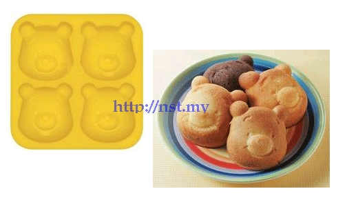 Japan Import Winnie the pooh muffin cake/Jelly mould 4