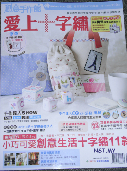 Handmade book + material set (Chinese)