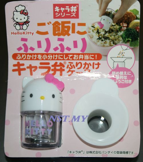 Hello Kitty Chicken Floss/Seaweed Bottle +convience funnel