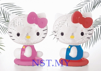 Japan Import Hello Kitty Portable Fan