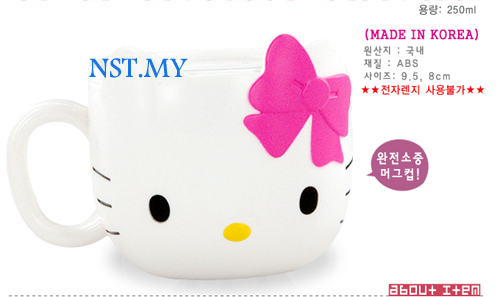 Korea Made Hello Kitty Mug with Lid