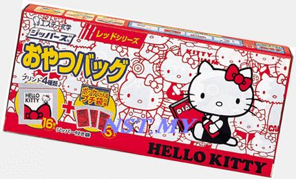 Japan Import Hello Kitty Dessert/cookies/bread zip bag set