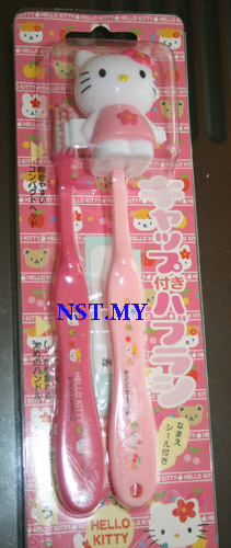 Hello Kitty Tooth Brush Set