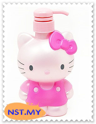 Japan Made Hello Kitty Water Bottle