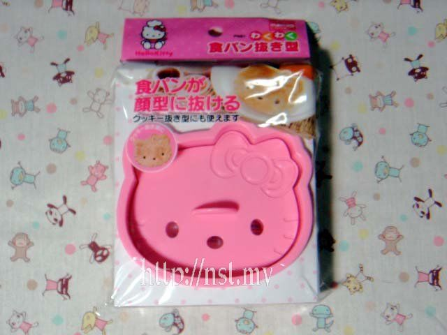 Japan Import Kitty Toast/Rice/Cake Mould