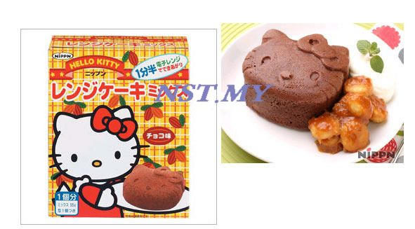 Japan Made Kitty Rice/Pudding/Jelly Mould + Chocolate Cake flour