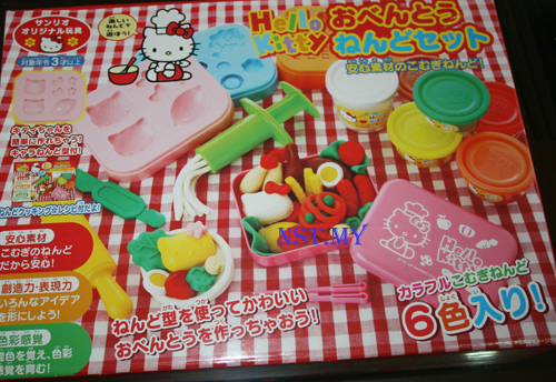 Hello Kitty Clay and Moulds Set(Can use for cookies)