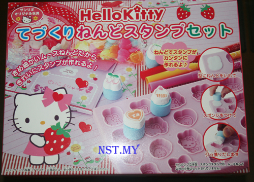 Japan Import Hello Kitty DIY Stamp Set