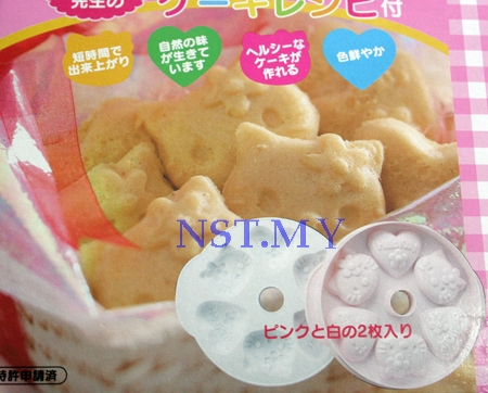 Japan Made Hello Kitty Jelly/Cake/Moon Cake Mould