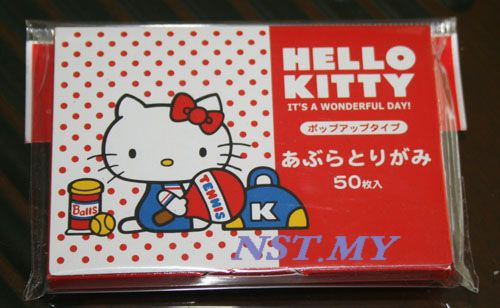 Japan Made Hello Kitty Oil Blotter