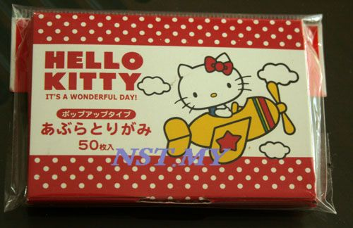 Japan Made Hello Kitty Drive a plane Oil Blotter