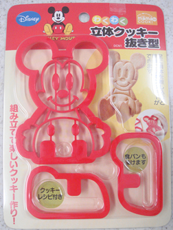 Mickey Big Size Cookie Cutters or Sandwich Cutter