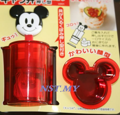 Mickey Mini Rice Mould/Sushi/mash potato mould
