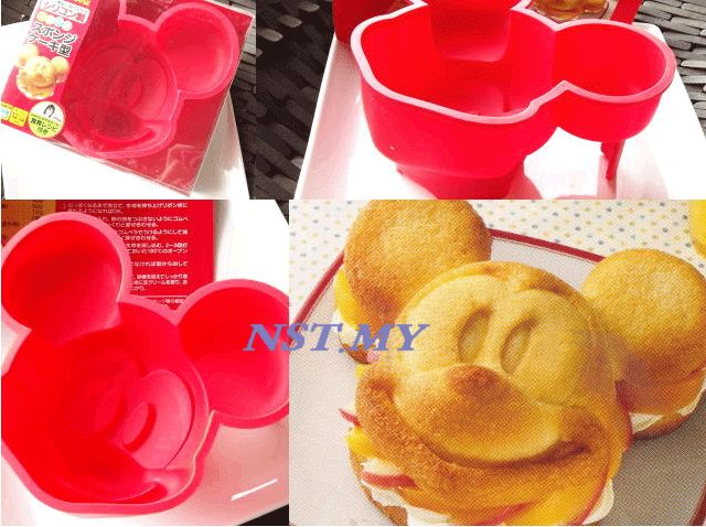 Japan Import Mickey Big Size Birthday Cake/Jelly/Bread Mould