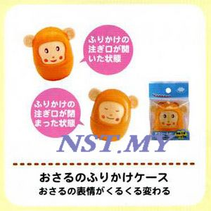 Japan Import Monkey Sauce Container