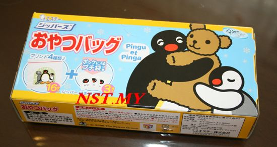 Japan Import Penguin Dessert/cookies/bread zip bag set