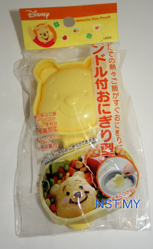 Japan Made Pooh Rice/Cookis Mould