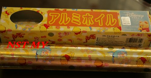 Japan Import Winnie the pooh Sandwich/rice/chocolate foil