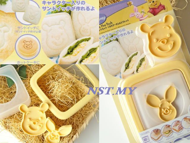 Pooh Sandwich Mould Set/Cookies,Mooncake stamper