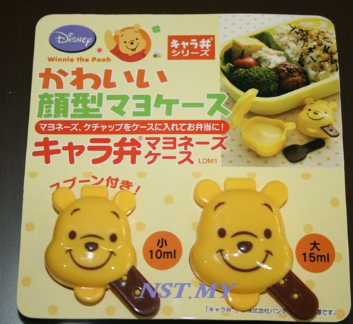 Japan Import Pooh face shaped sauce case