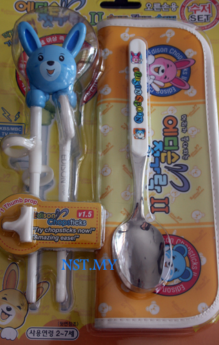 Rabbit Edison Chopstick,Spoon Case Set(Blue)