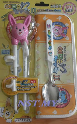 Rabbit Edison Chopstick,Spoon Case Set(pink)